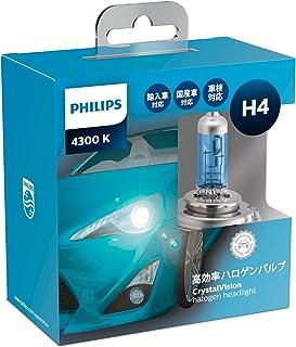 フィリップス ヘッドライト ハロゲン H4 4300K 12V 60/55W クリスタルヴィジョン 輸入車対応 2個入り PHILIPS CrystalVision CV-H4-2