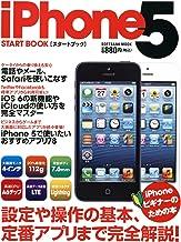 表紙: IPhone 5 スタートブック | SBクリエイティブ