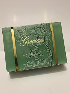 Goat's Milk and Olive Oil Soap By Grecian Soap Company-All Natural w/essential nutrients and vitamins D, C, B6, B12 and E. No Harsh Chemicals. Made in the CA USA (Cucumber Melon)