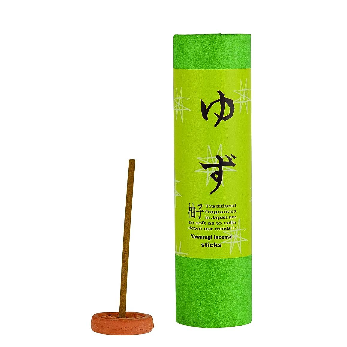 リボン呼吸する影響和のお香 スティック ゆず 15本(スティックタイプインセンス)