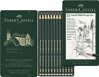 Faber Castell 9000 Graphite Pencil Design Set 12Pc (5B - 5H) In A Flat Metal Tin