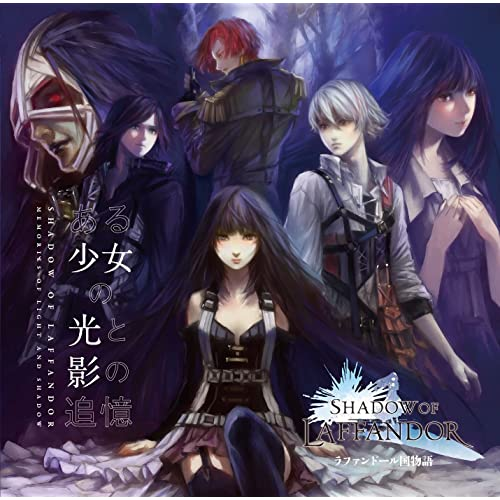 Kakeru By Daisuke Namikawa Braye Al Carla Cherche On Amazon Music Amazon Com