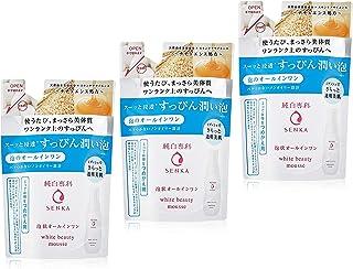 【まとめ買い】 純白専科 すっぴん潤い泡 泡状美容液 ノンオイリー つめかえ用 オールインワン 130mL×3個 130ミリリットル (x 3)