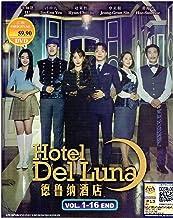 Best HOTEL DEL LUNA - COMPLETE TV SERIES (KOREAN TV SERIES, 1-16 EPISODES, ENGLISH SUBTITLES, ALL REGION) Review