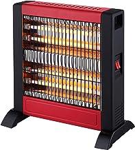Koolen Radiant Heater 4 Tubes, 1000 W, Multi Color - 807102010