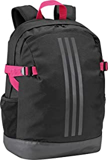 adidas Power Backpack L
