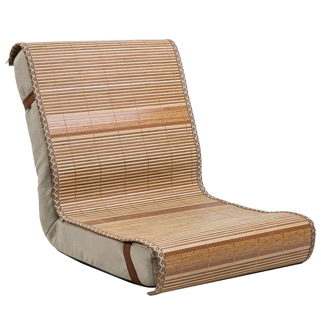 増幅する世界記録のギネスブック最も遠い座椅子 竹ひんやり付き 天然竹 フロアチェア二つ折り式座椅子 おしゃれ座椅子 折り畳み リネン生地(Beige)53AAA