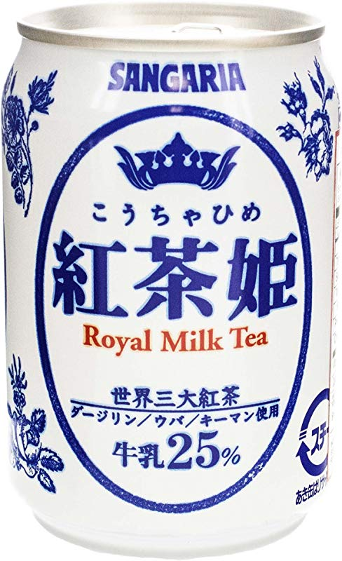 Sangaria Royal Milk Tea 9 47 Fluid Ounce Pack Of 24