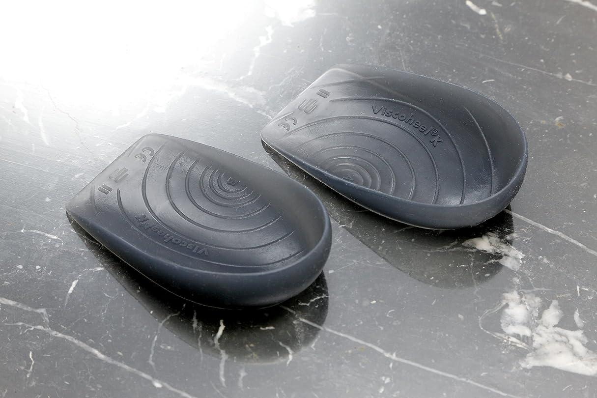 威信暴力的な蒸発するドイツ製 バウアーファインド社 O脚用カップ/X脚用カップ(左右1組) S