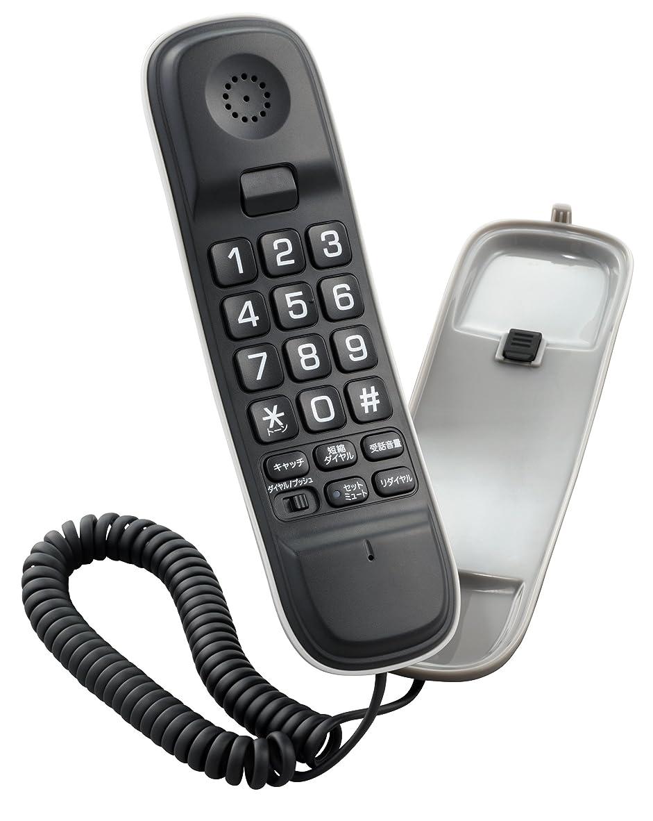 キャビン友情メンタルUniden コード付電話機 ブラック UTP-100(B)