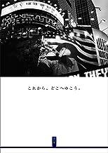 ニューヨーク写真 #040 : これから どこへゆこう vol.1 : NewYork Photo