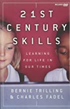 Best 21st century skills book Reviews