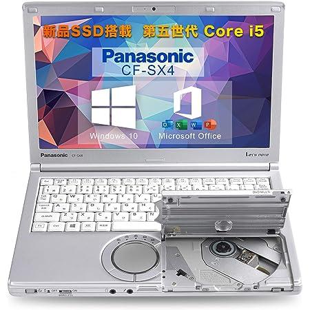 【中古パソコン】国産大手メーカー CF-SX4 第五世代Core i5 5200U 2.4GHz 【MS Office搭載】【Win 10搭載】32GBUSB メモリ付属 / 大容量メモリー8GB/ 新品SSD /12インチ液晶/無線LAN搭載/HDMI / 初期設定不要 初心者向け (SSD:256GB)