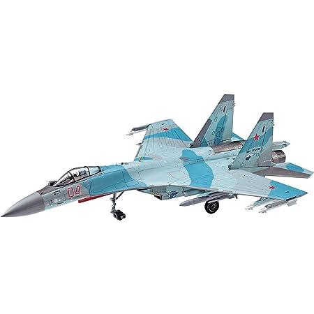 ハセガワ 1/72 ロシア空軍 Su-35S フランカー プラモデル E44