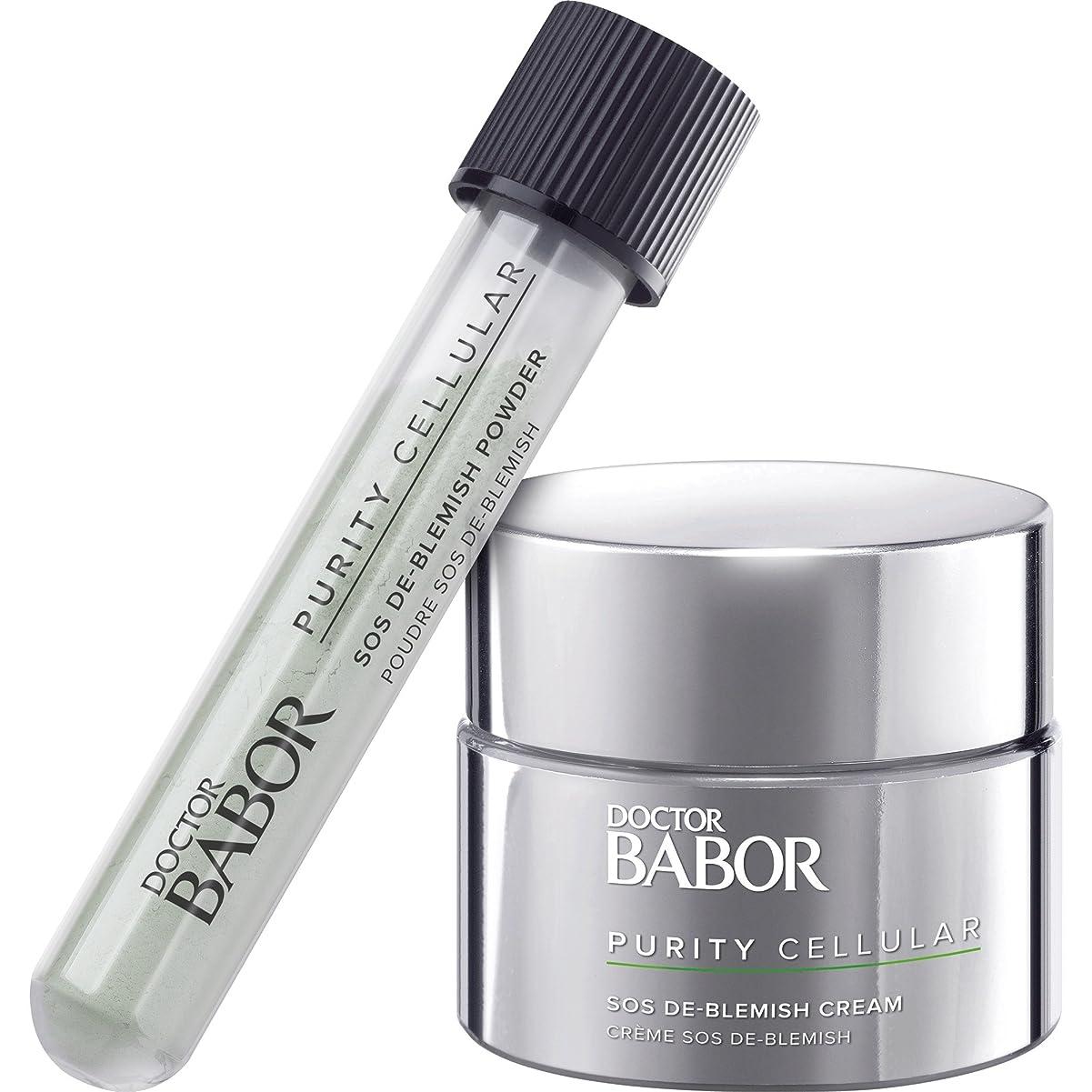 キッチン悲しいことにボイラーバボール Doctor Babor Purity Cellular SOS De-Blemish Kit: De-Blemish Cream 50ml/1.7oz + De-Blemish Powder 5g/0.16oz 2pcs並行輸入品