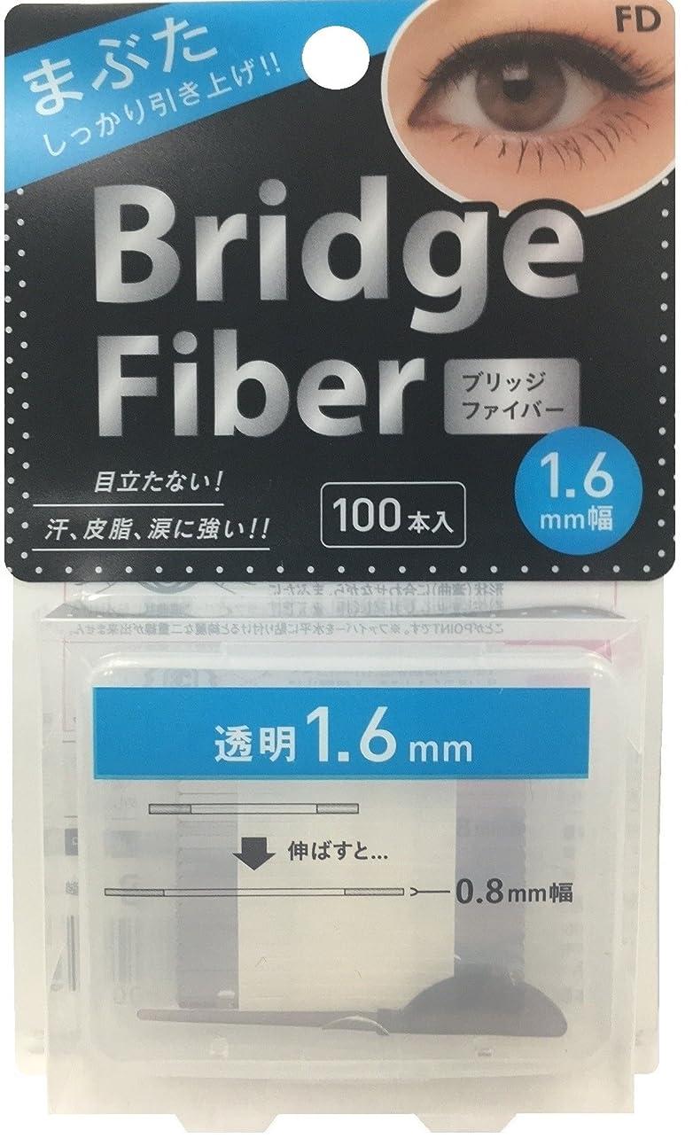 ドロップくさびに対応FD ブリッジファイバー クリア 1.6mm