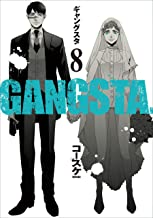 表紙: GANGSTA. 8巻: バンチコミックス | コースケ
