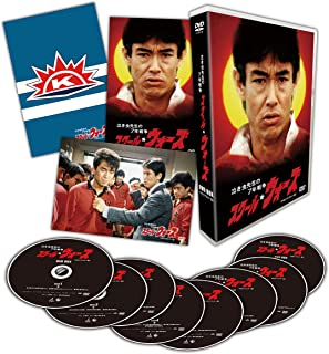 泣き虫先生の7年戦争 スクール☆ウォーズ DVD BOX<HDリマスター版>