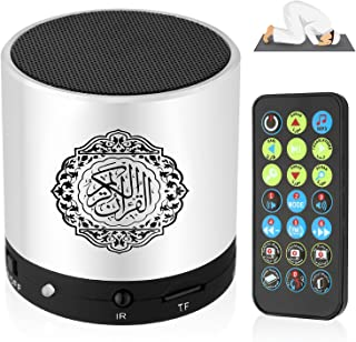 Digital Ramadan Quran Speaker Coran Player 8GB FM Radio with Remote Control Over 18 Reciters and Translations Available Qu...
