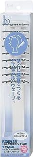 貝印 Beセレクション スケルトンブラシ L 抗菌 HK0022