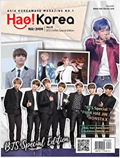 Hao Korea BTS Special Magazine [Chinese Edition] w/ Soribada Awards Live Concert DVD (80min)