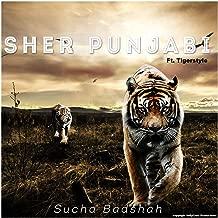 Sher Punjabi [Explicit]