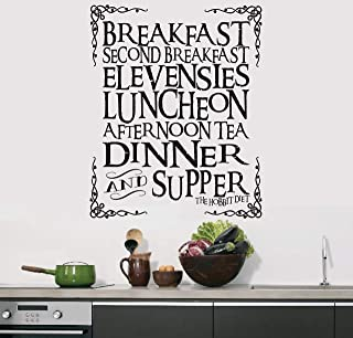 Meal wall decal V2 Vinyl Fantasy Precious wizardry geekery geek Ring storybook nursery fairy tale kitchen dining room geekery fandom geek shire mountain lotr