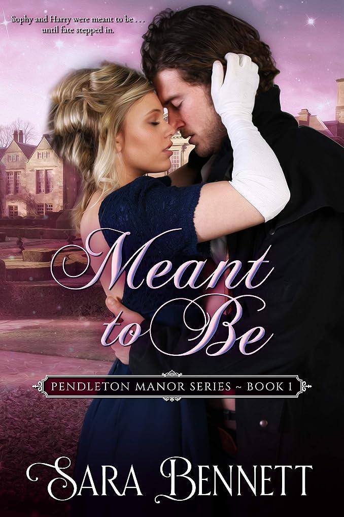 追加する補充お母さんMeant To Be (Pendleton Manor Book 1) (English Edition)