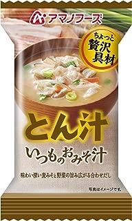 アマノフーズ いつものおみそ汁 とん汁 12.5g×10袋