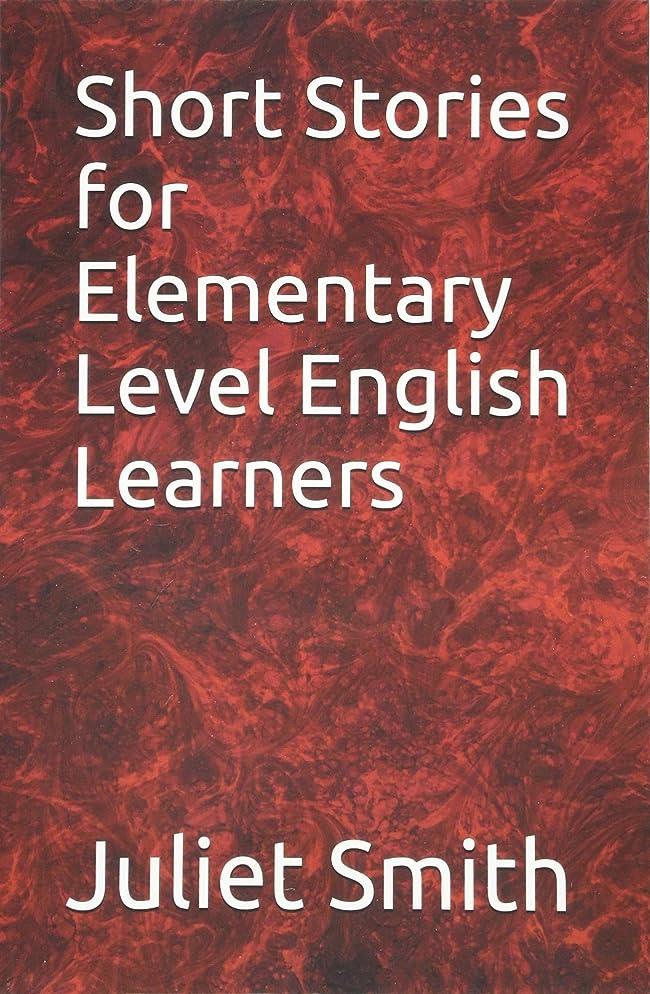 ロードされた雇用者約設定Short Stories for Elementary Level English Learners