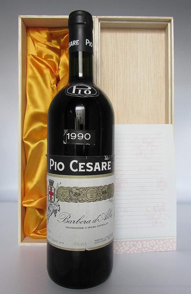 Barbera d'Alba 1990 Pio Cesare バルベーラ ダルバ 1990 ピオ チェザーレ [並行輸入品]