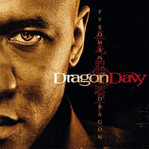 dragon davy pyroman dragon mp3