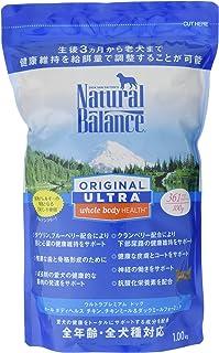 ナチュラルバランス ドッグフード ホールボディヘルス 小粒 チキン 2.2ポンド(1kg)
