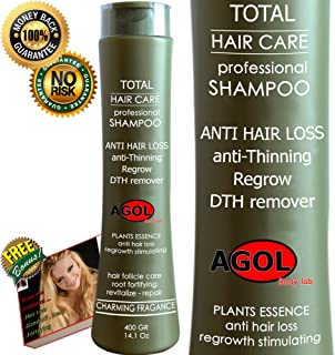 Amazon.com: Hair Regrowth Shampoos: Beauty & Personal Care