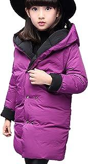 (アイユウガ)I-YUUGA子供服 女の子 ダウン ジャケット アウター 中綿 コート フード付き 軽い スリム 可愛い カジュアル おしゃれ 無地 両面着