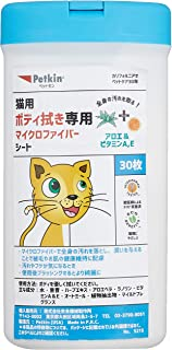 Petkin Kittywipes 30 count Dog Hygiene & Cat Hygiene Wipes