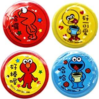 Best sesame street rubber stamps 4 Reviews
