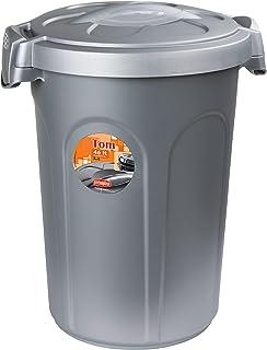 Stefanplast Container à croquette avec Couvercle, Plastique, 46 litres