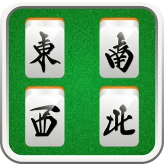 麻雀アイコン-ホーム画面に好きな雀牌を飾ろう!