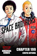 Space Brothers #199