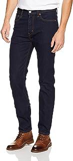 Levi's mens Levi's® Men's 510™ Skinny Jeans Jeans