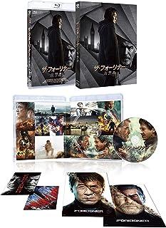 ザ・フォーリナー/復讐者 スペシャルエディション(初回限定生産) [Blu-ray]...