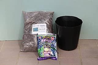 ブルーベリー栽培3点セット[ブルーベリー専用栽培土約5L+ブルーベリーが甘くなる有機肥料+21cmビニールポット]