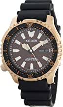 CITIZEN PROMASTER Fugo Limited Edition Automatic Diver's 200m Root Beer NY0083-14X