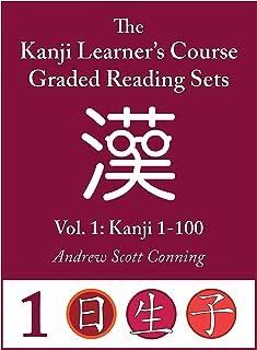 Klc Graded Reading Sets
