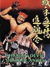 Shaolin Devil - Shaolin Angel
