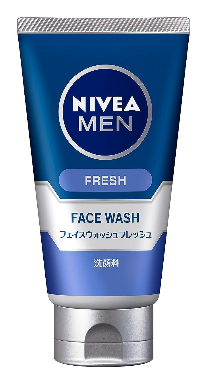 避難通路バラ色ニベアメン フェイスウォッシュフレッシュ 100g 男性用 洗顔料