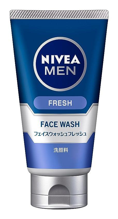 調子肌ポルティコニベアメン フェイスウォッシュフレッシュ 100g 男性用 洗顔料