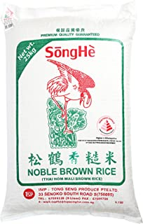 Songhe Noble Brown Rice, 25kg