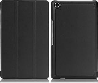 ASUS ZenPad 7.0 Z370C ケース スマートカバー [ エイスース 7インチ タブレット Z370KL / Z370C / Z370CG SIMフリー 対応 ] フラップマグネット開閉式 / 薄型軽量 / 三つ折スタンド機能 /オートスリープ /PUレザー&PCハード素材 Smart Cover Case (ASUS ZenPad 7.0 (Z370C/Z370KL), High quality Black (黒))